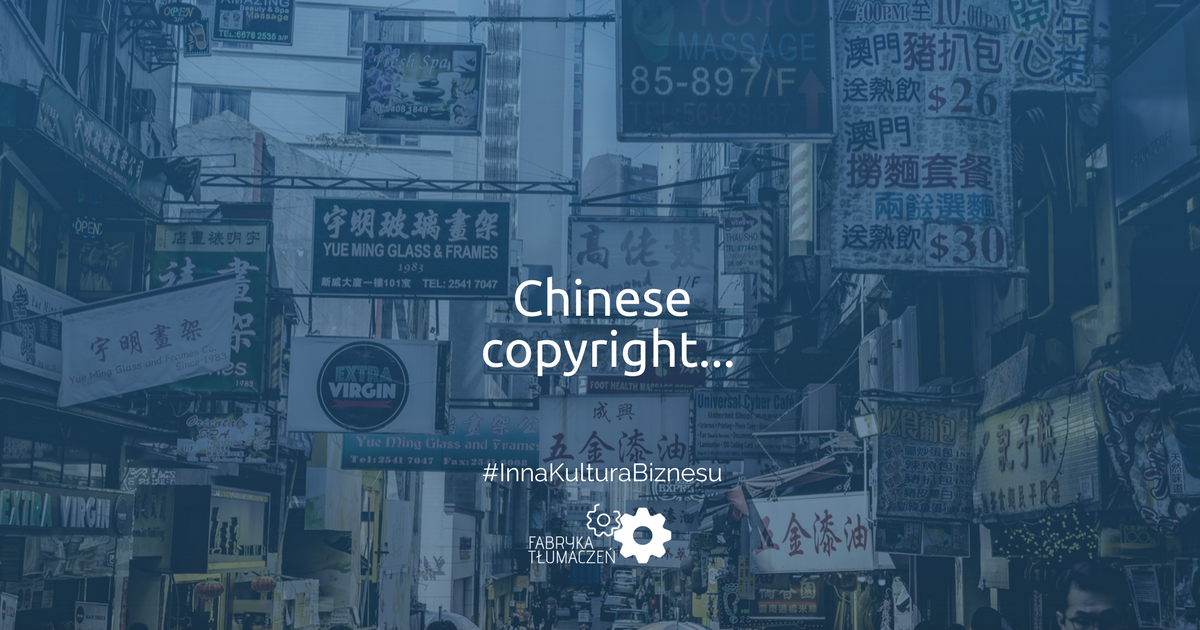 Chinese copyright, or how to grow the market in the second global economy   A. G. Dudanerok